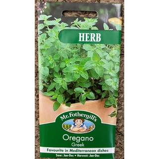 UK/FO-OREGANO (Greek)