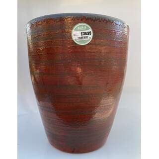 38cm Ruby Tall Planter